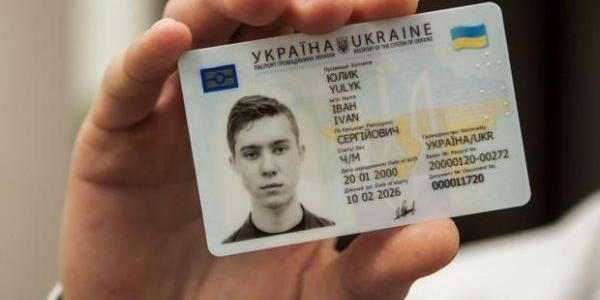 В Кременчуге пошел на спад ажиотаж на загранпаспорта, но растёт на id-карты