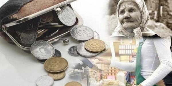 Больше 10 тысяч кременчужан могут лишить субсидий