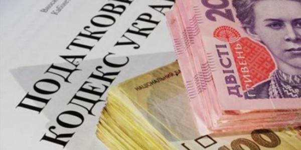 Кременчуцькі підприємці торік сплатили до міського бюджету понад 84 млн. гривень податків