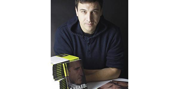 Завтра відбудеться презентація книги «Олег Бабаєв: останнє слово»
