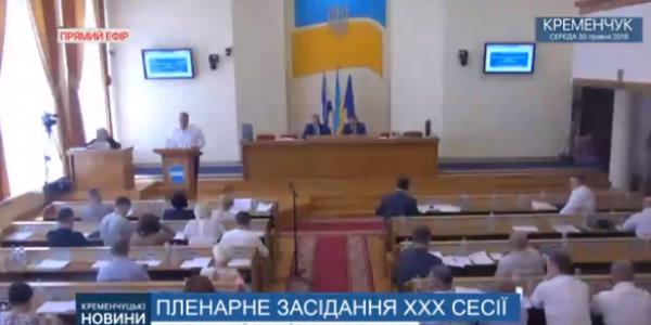 Кременчуцький депутат звернув увагу на занедбаний вид деяких бібліотек у місті