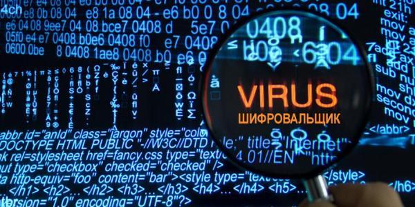 Внимание: в Фейсбуке распространяется новый вирус