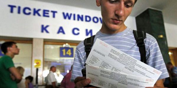 В Украине повысили цены на железнодорожные билеты