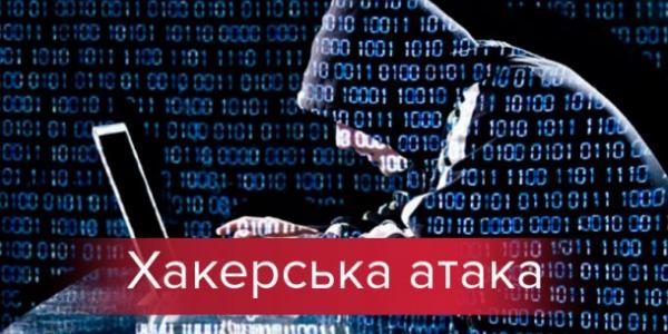 За добу у кременчуцьку поліцію надійшло 14 заяв на хакерські атаки