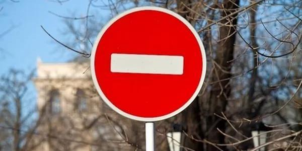 У Кременчуці на Масляну обмежать рух автотранспорту