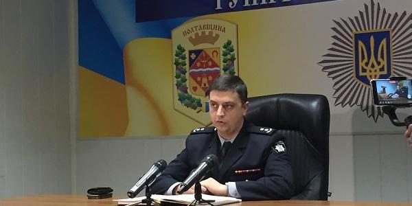 Вертолетов у полиции Кременчуга не будет, а новый катер – вскоре получат