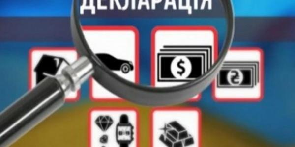 У Кременчуці прокуратура виявила порушення в деклараціях про доходи у 30 чиновників та директорів