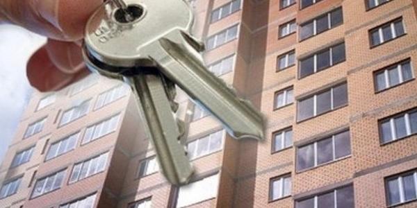 У Кременчуці учасникам АТО та їхнім родинам планують роздати більш ніж 140 квартир