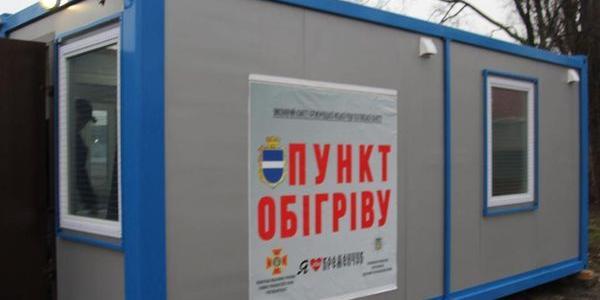 В Кременчуге мобильный пункт обогрева проработает еще неделю