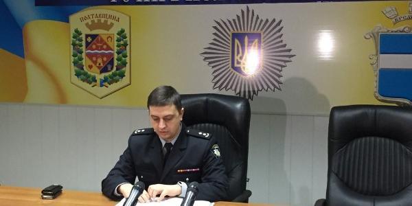Начальник поліції Кременчука порадив власникам кабелів і люків стерегти їх самим