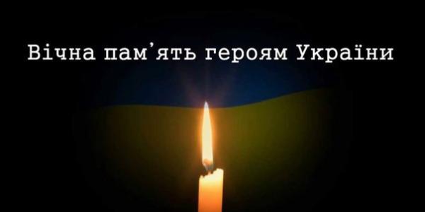На яких школах Кременчука з'являться меморіальної дошки загиблим в зоні АТО городянам