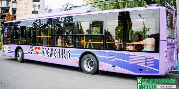 Кременчужанка занепокоєна: за нові тролейбуси без кондиціонерів та відеокамер місто заплатить дорожче