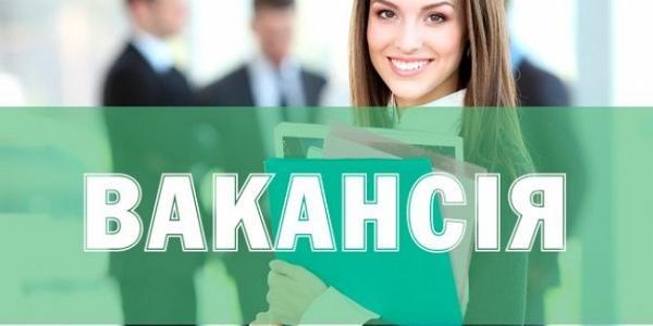 Податківці шукають в Кременчуці претендентів на посаду головного держінспектора
