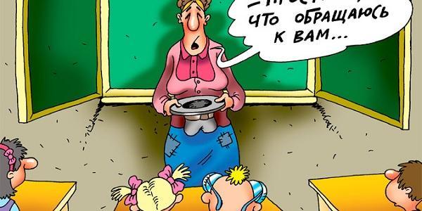 Для классов, где будут занимать по новой программе, нет денег на укомплектацию.
