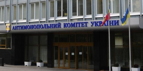 Антимонопольний комітет «вчить працювати» водопостачальників Кременчуцького району