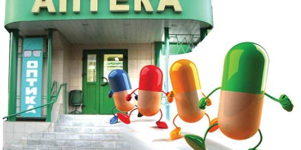 Коммунальную аптеку на Молодежном откроют до конца ноября, а на Реевке – в начале 2018 года