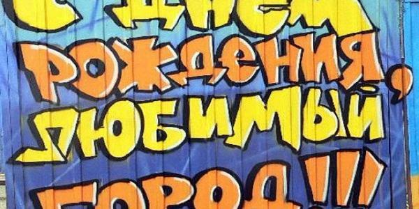 Мер Малецький пообіцяв на День народження Кременчука «цікаві трансформації»