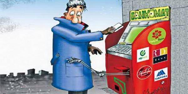 Невідомі домовлялися з чоловіком про покупку газового різака.