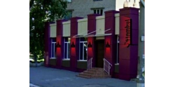 Бывшая пиццерия «Сеньйорита», а потом кафе «Радиола», станет кальянной «Stambul»