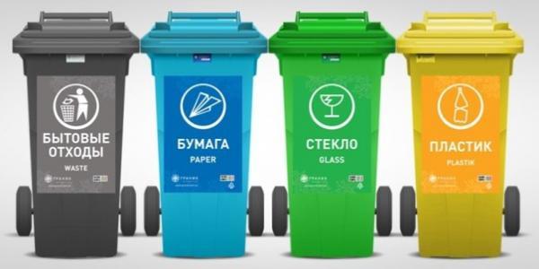 «О том, что сортировать мусор в Кременчуге необходимо, первыми поняли… бомжи, а вот граждане не все это делают»