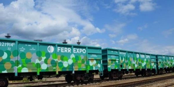Ferrexpo традиционно завершила год на позиции лидера по экспорту окатышей
