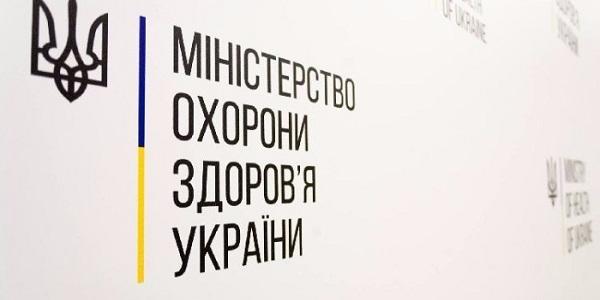 МОЗ відмовив лікарні «Кременчуцька» у ліцензії на медичну практику
