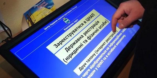 Центр адмніпослуг скоро замінить виконавчу владу – мер Малецький
