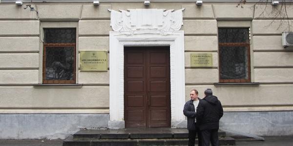 Заради справедливості-2: апеляційний суд констатував, що головбух «Теплоенерго» був звільнений законно