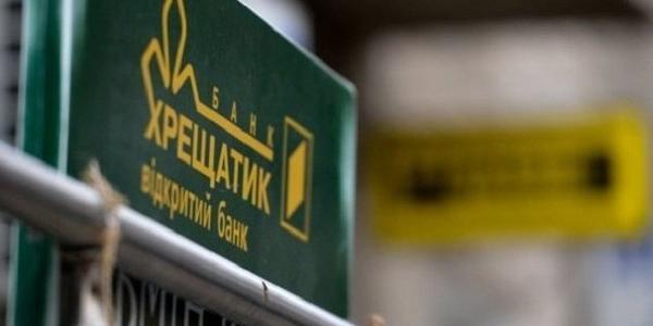 Кременчужани знову зможуть отримати вклади з банку, що «луснув»