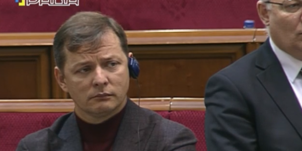 В Кременчугском райсовете распалась фракция Радикальной партии Олега Ляшко