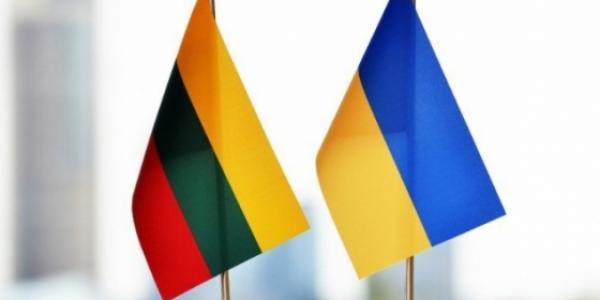 Под крики «Тарифы!» и блокирование президиума Кременчуг побратался с литовским Алитусом