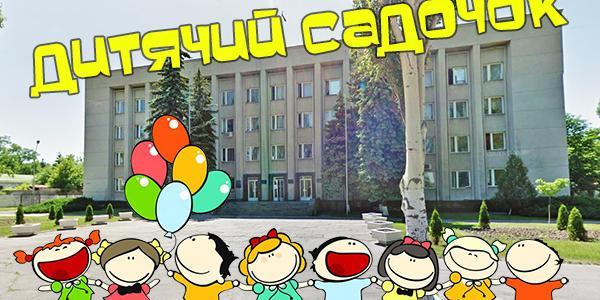 В Крюковской администрации спешат: детсад в админздании необходимо открыть к 1 сентября
