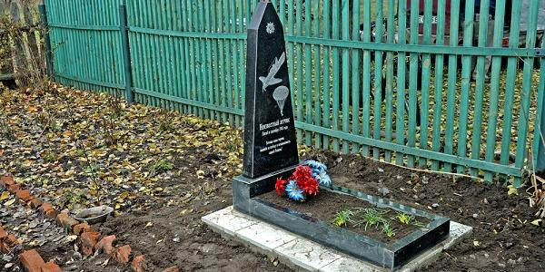 На могиле неизвестного лётчика под Кременчугом установлен памятник