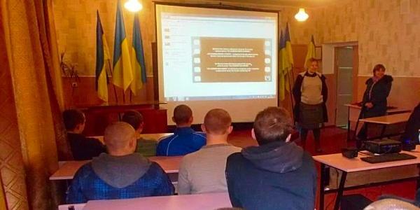 Вихованці Кременчуцької виховної колонії подискутували на теми успіху та життя в рамках фестивалю Docudays UA
