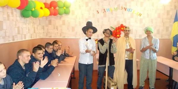 Вихованці Кременчуцької виховної колонії подарували наставникам свої серця