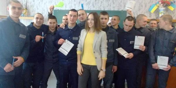 Міжнародний День рідної мови відзначили вихованці Кременчуцької виховної колонії