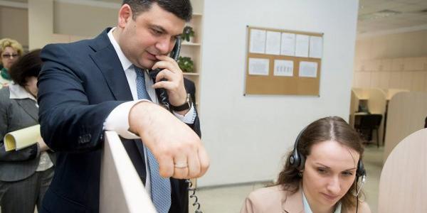 Кременчужане отчаялись: теперь жаловаться на вонь они решили не мэру, а премьеру Гройсману