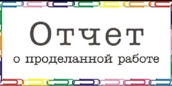 Кременчугские депутаты должны отчитаться о своей работе до 15 февраля