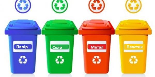Штрафувати кременчужан за нерозділене сміття поки що не будуть