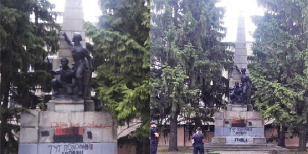 Біля міськвиконкому знову спаплюжили пам'ятник «Борцям за владу рад»