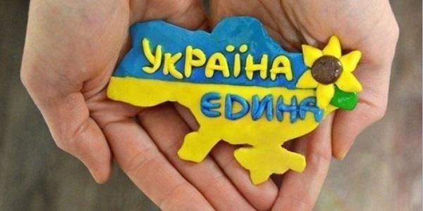 День Соборності у Кременчуці відзначать мітингом біля пам'ятника Шевченку