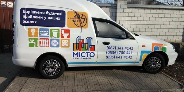 Керуюча компанія «МДЛ-Кременчук» звітує про роботу: понад 6 тис кв м нової покрівлі відремонтовано, 1,5 тис. LED-світильників – замінено