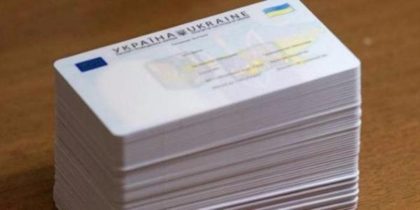 Кременчугский горсовет освободит льготников от уплаты 70% пошлины при замене паспорта
