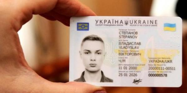 Міносвіти просить 9-класників, які вступатимуть на молодшого спеціаліста, заздалегідь потурбуватися про отримання ID-картки