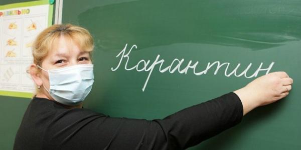 Поряд з Кременчуком уже закривають школи на карантин