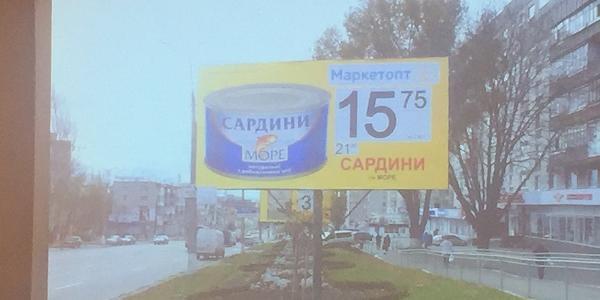 Малецкому наконец-то стало «много бил-бордов» на главной улице Кременчуга
