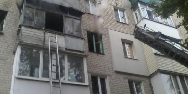 У Кременчуці через пожежу у квартирі евакуювали людей