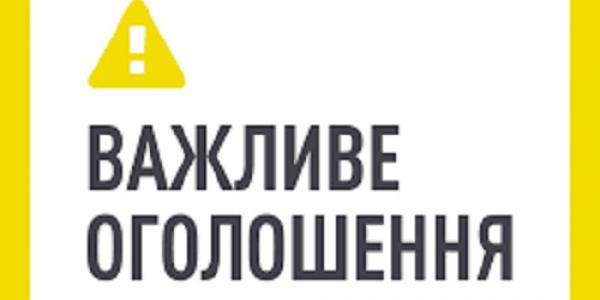 Кременчужан просять не залишати автівки серед вулиць