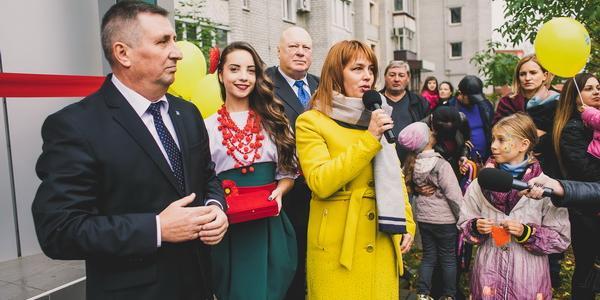 «Наш дім - Кременчук» відкритий для всіх!