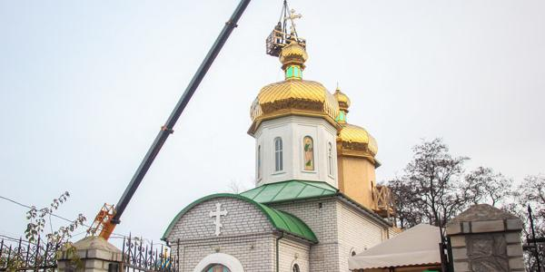 На новых куполах кременчугского храма Серафима Саровского засияли кресты